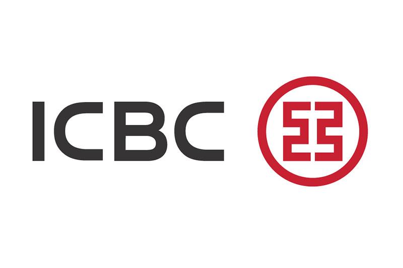 logos2-_0004_logoicbc-horizontal ICBC -01 (1)